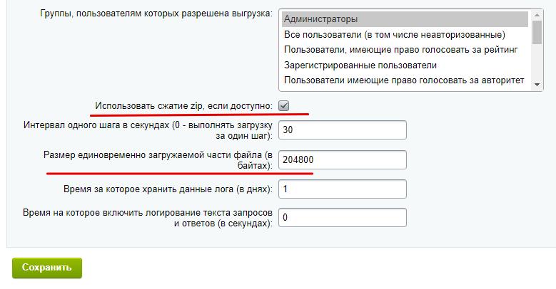 хостинг joomla россия